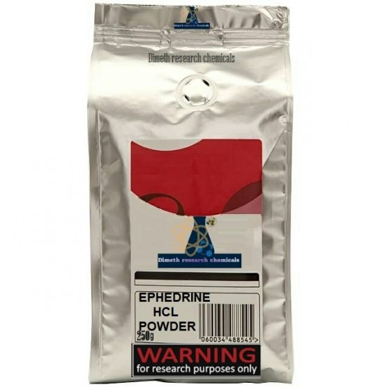 EPHEDRINE HCL POWDER